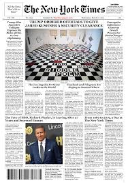 The Times Newspaper Template Newspaper Article Template For Students Google Docs