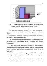 Декан НН Финансовая отчетность предприятия и её использование  Страница 7 Финансовая отчетность предприятия