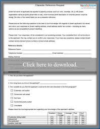 Character Reference Form Lovetoknow