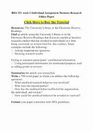 Resume Topics Unique Sample Resume With Research Greatest Business Management Research