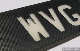 Car Plate Design Car Number Plate Design Images
