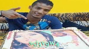 أنا الخروف بطولة نايف هزازي زوج بلقيس - YouTube
