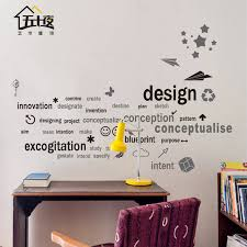 Element Motivation Inspired Lettering Words Office Vinyl Wall Decal Multi Large  Wall Sticker Office Meeting Room