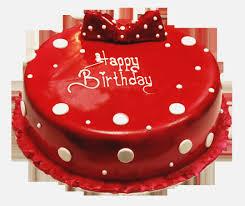Chocolate Cake Png Images Birthdaycakeforboygq