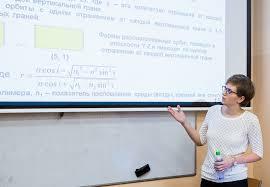 В Университете ИТМО прошла первая защита диссертации по совместной  В Университете ИТМО прошла первая защита диссертации по совместной аспирантской программе