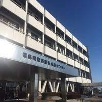 福島 県 運転 免許 センター