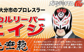japanese for mask japanese politician banned for wearing wrestling mask to meetings