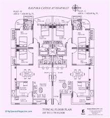 room plans app best android app for drawing house plans best of lovely house plan app