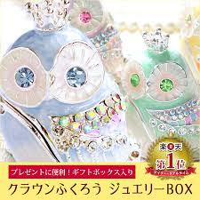 feng shui case. Accessory Case Feng Shui ピィアースバレンタイン Where Graduation Entrance To School Marriage Delivery Celebration New E