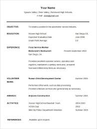 Cv Template Student Free Resume Templates Student Freeresumetemplates Resume