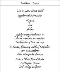 majestic invites wedding, engagement, birthday, bar mitzvah, bat Wedding Card Fonts Hindi Wedding Card Fonts Hindi #14 wedding card hindi fonts free download