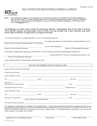 workers p insurance waiver form