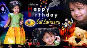 Birthday Boy Banner Design Birthday Flex Banner Psd Files Free Online Birthday Mockup