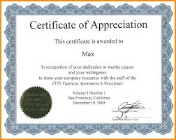 Free Appreciation Certificate Of Templates Powerpoint Elektroautos Co