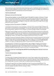 what is imagination essay on environment