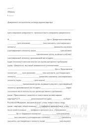 target guest service resume custom dissertation methodology professional translation services pangeanic translations critical analysis essay example paper what is critical analysis essay atsl