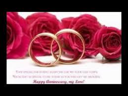 Wedding Blessing Quotes Mesmerizing Wedding Quotes And Sayings New Wedding Blessing Quotes YouTube