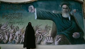 Image result for Iranian women under Khomeini mural