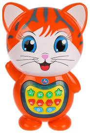 Интерактивная <b>развивающая</b> игрушка <b>Умка Кот</b>-<b>сказочник</b> ...