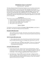 How To Do Essay Promises Essay Contest