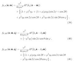 which is the same set of equations after going through the copyediting office of a journal and looks much better