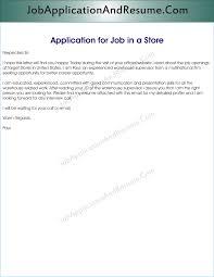 Application For A Job In A Store Jaar Head Hunters