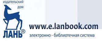 Электронно-Библиотечная Система «ЛАНЬ» - просто и удобно! - Лента ...