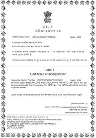 Indian Business Visa