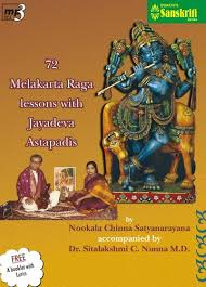 72 Melakarta Ragas Chart In Tamil Amazon In Buy 72 Melakarta Raga Lessons With Jayadeva