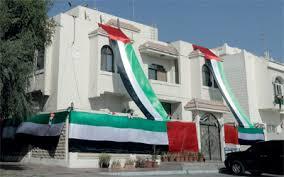 صور احتفالات اليوم الوطني الاماراتي