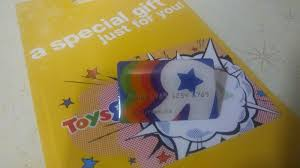toys r us credit card lepel pin 1 of 1 see more