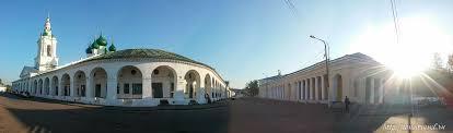 Торговые ряды в Костроме Путешествия по городам России Торговые ряды в Костроме