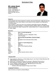 sample of an academic resume samples examples format sample of an academic resume