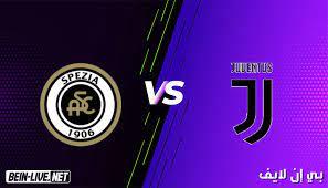 مشاهدة مباراة يوفنتوس وسبيزيا بث مباشر اليوم بتاريخ 21-09-2021 في الدوري  الإيطالي