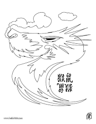 Small Picture Coloring Pages Chinese Carnival Parade Coloring Pages Hellokids
