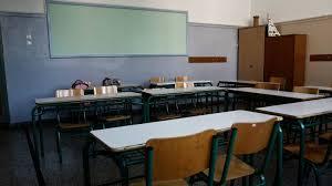 Πότε κλείνουν οι άλλες βαθμίδες και το αναλυτικό πρόγραμμα των πανελληνίων. Xristoygenna 2019 Pote Kleinoyn Ta Sxoleia Cnn Gr