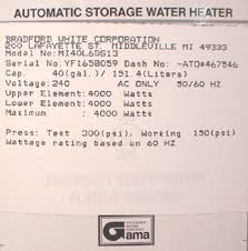 How To Find Water Heater Model Numbers Water Heater Serial