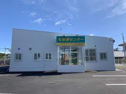 クロネコ ヤマト 営業 所