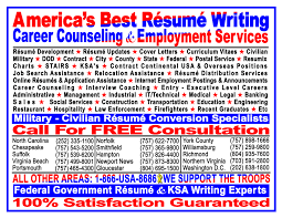 america s best résumé writing career counseling and employment provides professional resume writing services job search assistance and employment assistance for military