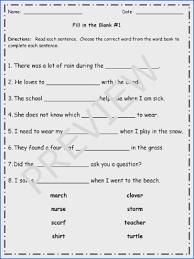 R Controlled Vowels Worksheet | Rosenvoile.com