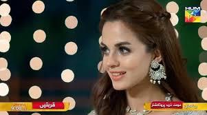 Ehd e wafa episode 04 promo hum tv. Komal Meer Home Facebook