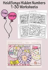 Hidden Gingerbread Man Color Words Freebie! | Heidi Songs