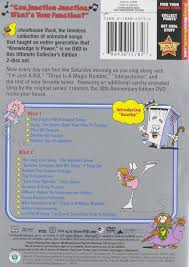 com schoolhouse rock special th anniversary edition  com schoolhouse rock special 30th anniversary edition jack sheldon bob dorough darrell stern sue manchester tom warburton george newall