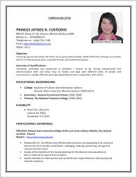 My Resume Com Outstanding Example Resume for Job 24 Resume Ideas 15