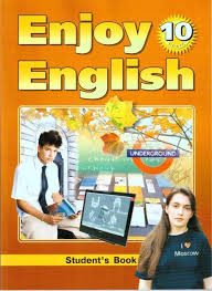 Ключи к упражнениям рабочей тетради Биболетова класс  Биболетова 10 класс enjoy english 10
