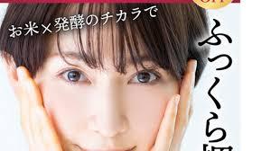 美容液|素肌乙女|評判の美容アイテムやスキンケア情報をお届け!