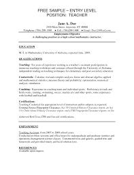 resume template teaching resume templates image cover entry level gallery of sample teacher resume