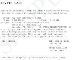 Format Invitation Card Sample Of Invitation Card Sample Examination Invitation Card Sample