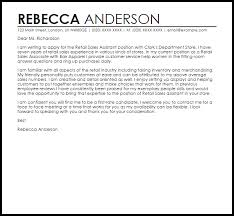 Retail Associate Cover Letter Retail Sales Assistant Cover Letter Sample Templates