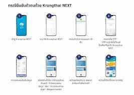 """วิธียืนยันตัวตน """"คนละครึ่งเฟส 3"""" ตู้ Krungthai NEXT เช็ค 8 ขั้นตอน ยืนยันตัวตนได้ที่นี่"""